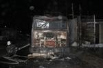 Спасатели МЧС России ликвидировали пожар в автомобиле в Мысковском ГО
