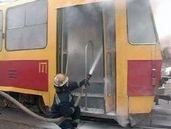 Спасатели МЧС России ликвидировали пожар в трамвае в Осинниковском ГО